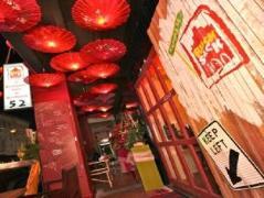 Rucksack Inn @ Temple Street - Singapore Hotels Cheap