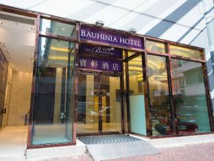 The Bauhinia Hotel-TST Hong kong