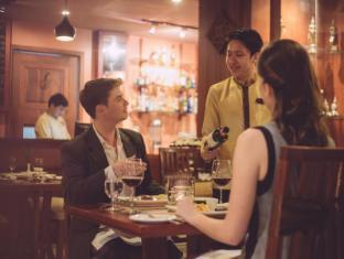 Salana Boutique Hotel Vientiane - Εστιατόριο