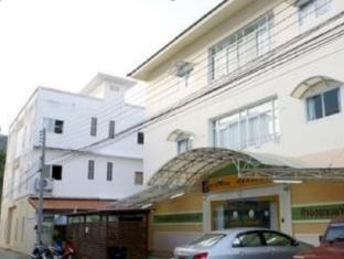 Warina Place Hotel
