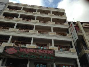 Na Na Hotel & Café Restaurant Phnom Penh - Exterior