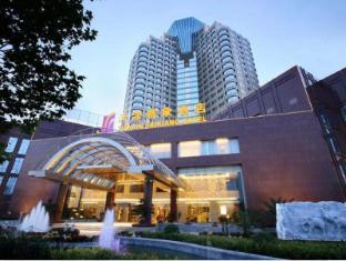 /tianjin-saixiang-hotel/hotel/tianjin-cn.html?asq=jGXBHFvRg5Z51Emf%2fbXG4w%3d%3d