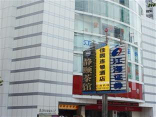 /it-it/garden-inn-luohu-baoan-south-road-branch/hotel/shenzhen-cn.html?asq=vrkGgIUsL%2bbahMd1T3QaFc8vtOD6pz9C2Mlrix6aGww%3d