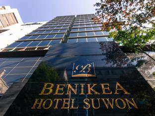 /benikea-suwon-tourist-hotel/hotel/suwon-si-kr.html?asq=jGXBHFvRg5Z51Emf%2fbXG4w%3d%3d