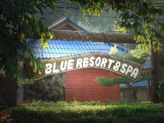 Blue Resort & Spa | Thailand Cheap Hotels