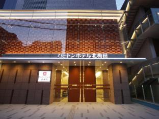 Hearton Hotel Kita Umeda Osaka - Entrance
