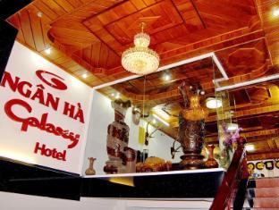 Galaxy Hotel Nha Trang