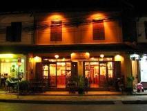 ThanaBoun Guesthouse: