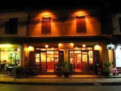 ThanaBoun Guesthouse | Laos Budget Hotels