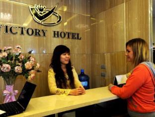 Hanoi Victory Hotel Ханой - Стойка регистрации