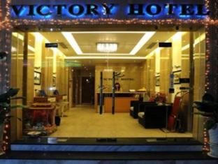 Hanoi Victory Hotel Ханой - Вход