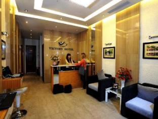 Hanoi Victory Hotel Hanoi - Lobi