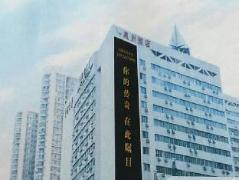 Huizhou Hotel | Hotel in Shenzhen