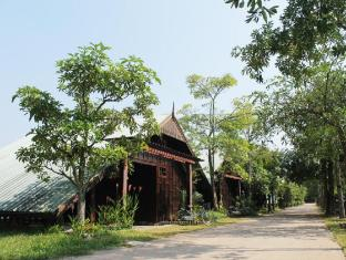 TaNiTa Lagoon Resort Udon Thani - Exterior