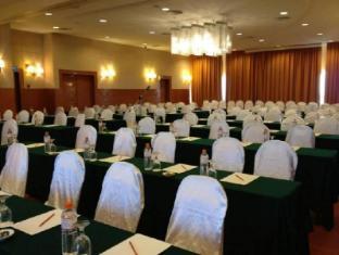 Felda Residence Kuala Terengganu Kuala Terengganu - Meeting Room