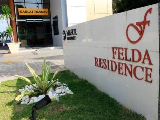 Felda Residence Kuala Terengganu Kuala Terengganu - Entrance
