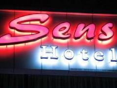 Cheap Hotels in Kuala Lumpur Malaysia | Sens Hotel