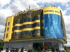 Paragon City Hotel | Malaysia Hotel Discount Rates