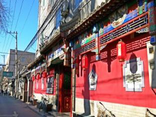 北京實佳國際青年旅舍