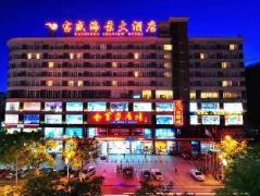 Sanya Bao Sheng Seaview Hotel   Hotel in Sanya
