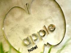 Malaysia Hotels | Apple Hotel
