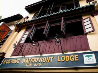 Kuching Waterfront Lodge Kuching - Exterior