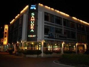 Samudra Court Hotel Kuching - Exterior