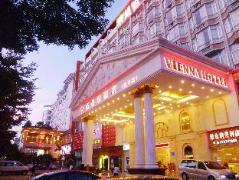 Vienna Hotel Shengping China