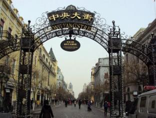 GreenTree Inn Harbin Central Avenue Harbin - Surroundings