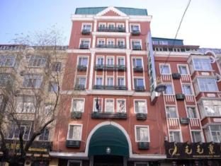 GreenTree Inn Harbin Central Avenue Harbin - Exterior