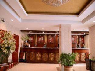 GreenTree Inn Harbin Central Avenue Harbin - Reception