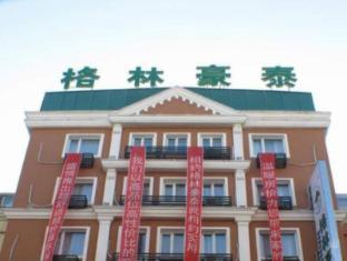 GreenTree Inn Harbin Central Avenue Harbin - Entrance