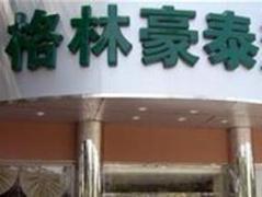 GreenTree Inn Tianjin Hongqi Road   Hotel in Tianjin