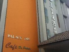 Palace Inn Miri | Malaysia Hotel Discount Rates