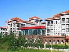 Dongying Blue Horizon Intenational Hotel | Cheap Hotels in Dongying China