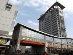 Jinan Blue Horizon Hotel Licheng   Hotel in Jinan