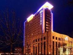 Jinan Blue Horizon Hotel Shizhong   Hotel in Jinan