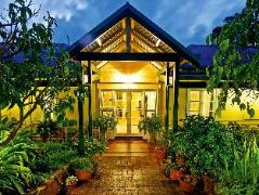 Australia Hotel Booking | Margaret River Guest House