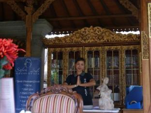 Taman Suci Suite & Villas Bali - Reception