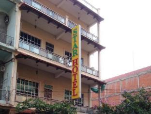 Star Hotel Battambang - Exterior
