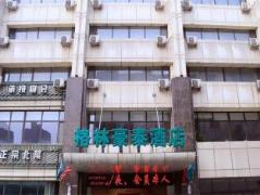 GreenTree Inn Dalian Wang Jia Qiao   Hotel in Dalian