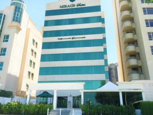 /mirage-suites-hotel-family-only/hotel/kuwait-kw.html?asq=jGXBHFvRg5Z51Emf%2fbXG4w%3d%3d