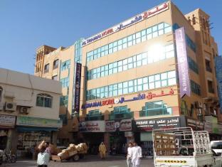 알 샤말 호텔