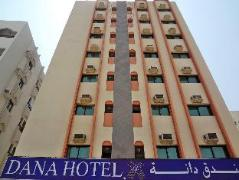 Dana Hotel United Arab Emirates
