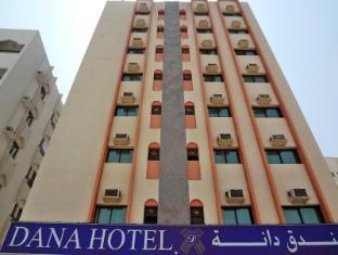 Dana Hotel