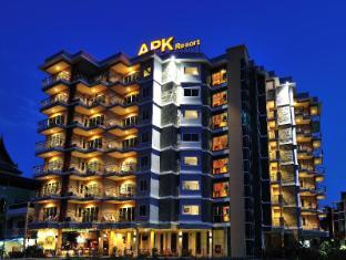 APK Resort Phuket - Entrance