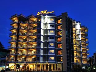APK Resort Phuket - Exterior