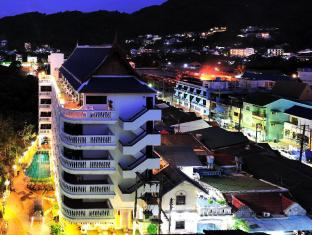 APK Resort Phuket - View