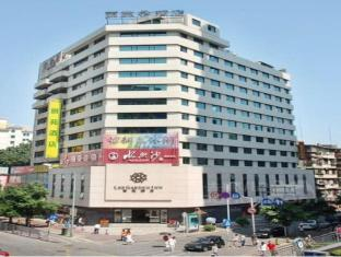 /hu-hu/lee-garden-inn/hotel/shenzhen-cn.html?asq=vrkGgIUsL%2bbahMd1T3QaFc8vtOD6pz9C2Mlrix6aGww%3d