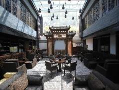 Shichahai Shadow Art Boutique Hotel | Hotel in Beijing